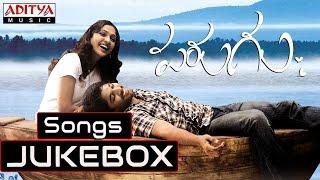 Parugu (పరుగు) Telugu Movie Full Songs Jukebox ||  Allu Arjun, Sheela