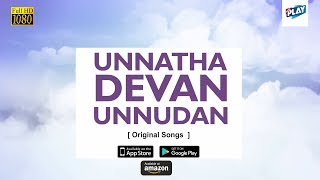 Unnatha Devan Unnudan(Original Songs)  | Tamil Christian Songs Collection | Pidha Audio | Life Media