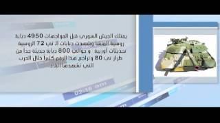 getlinkyoutube.com-تقرير لقناة ANB الفضائية - القدرات العسكرية للجيش السوري