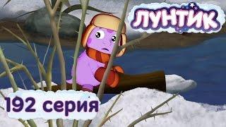 getlinkyoutube.com-Лунтик и его друзья - 192 серия. Весна
