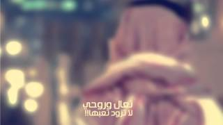 getlinkyoutube.com-شيلة - يامشغلن بالي _اداء صوت العشق و مطلق السعيدي | حصريا 2015 نجوم ماركه