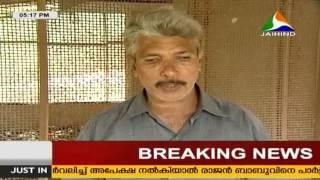 getlinkyoutube.com-Mannnum Manushyanum Poultry Farming iIn Kerala │5th March 2016