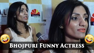 getlinkyoutube.com-Funny Bhojpuri Actress You Cant Stop Your Laugh....