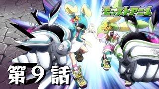 getlinkyoutube.com-第9話「葵の恥ずかしすぎる動画!」【モンストアニメ公式】