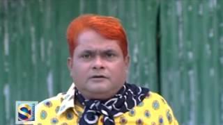 Dhandabazi (Part 3) ধান্দাবাজী by Harun Kisinger 2015 | Suranjoli