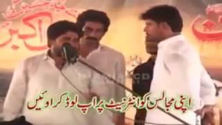 Zakir Najaf Abbas Bosal uplod By Hassan Luck 03444661485