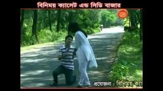 getlinkyoutube.com-Chakma  New Song _ Dile Hittei Jwala