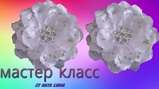 getlinkyoutube.com-Белый Цветок для волос из Ленты к 1 Сентября/Совместно с каналом Olga Ivanova