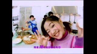 getlinkyoutube.com-[M-Girls 四个女生] 冬天里的厨房 -- Dance With Me (Official MV)