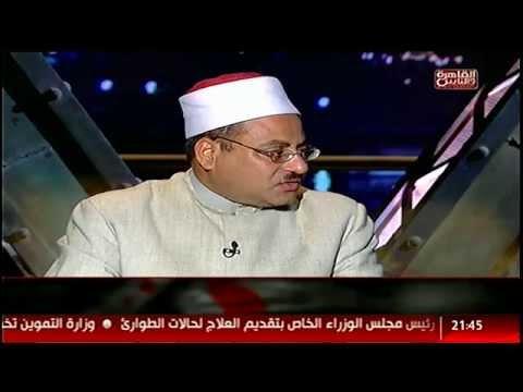 مناظرة بين الشيخ سيد زايد والشيخ محمد عبدالله نصر الحلقة الكاملة 12ابريل