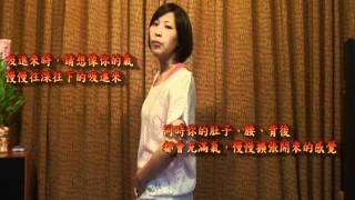getlinkyoutube.com-s吐氣強化丹田控制力(歌唱技巧訓練)