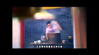 getlinkyoutube.com-[MY ASTRO] 福气 -- 天天好天好福气 (Official MV)