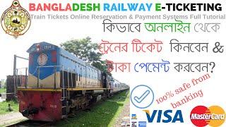 getlinkyoutube.com-How to buy Bangladesh Railway e Ticket using Credit or Debit card