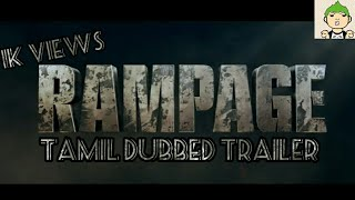RAMPAGE_(2018)_Trailer_Tamil _dubbed_(unofficial)_Dwayne Johnson_Movie