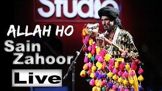 Allah Ho | Sain Zahoor | Coke Studio