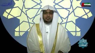 getlinkyoutube.com-التوحيد أعظم طرائق الشكر - الشيخ صالح المغامسي