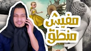 #N2OComedy - مصطفى عباس - #الموسم_الجديد: مفيش منطق#EGYPT