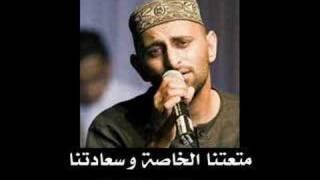 Arabic : Zamilooni زملوني - native deen - Zain - BoHameedUAE