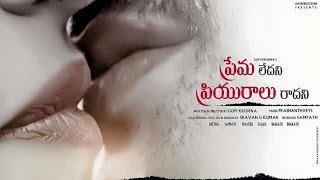 getlinkyoutube.com-Premaledani Priyuralu Radani Telugu Short Film 2016    Directed By Gopi Krishna 1080p