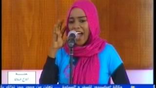 getlinkyoutube.com-المسافر غناء بادى محمد الطيب اداء رضا بشرى