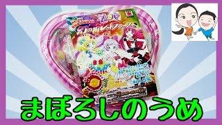 getlinkyoutube.com-酸っぱくない♡プリパラ 幻の梅レッドフラッシュVer.1 ベイビーチャンネル