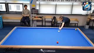 Billiards 3 Cushion Torbjörn Blomdahl Professional Carom Billiards in Korea 당구 3 쿠션