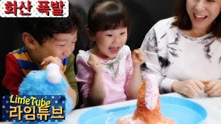 getlinkyoutube.com-뽀로로 공룡 화산 실험 장난감 놀이 Volcano create experiment Toys Play Pororo the Little Penguin dinosaur Игрушки