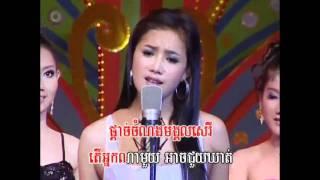 getlinkyoutube.com-Khmer Song-Pyuos Kam ChiVit Knhom-SreyMom.mp4