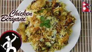 Chicken Biryani recipe| How to make Chicken Biryani | Nepali Food Recipe | Yummy Food World 🍴27