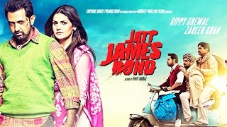 getlinkyoutube.com-Jatt James Bond (2016) Full Hindi Dubbed Movie | Gippy Grewal, Zarine Khan