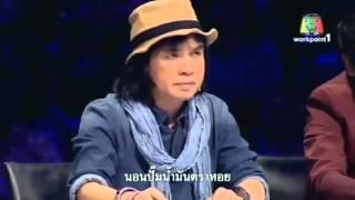 getlinkyoutube.com-จ่อย รวมมิตร คงชาตรี รวม 6 เพลง