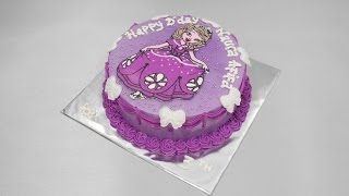 getlinkyoutube.com-Princess Sofia Cake Easy