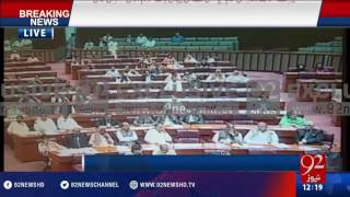 Opposition stages walkout against Speaker for partisan attitude - 92NewsHD
