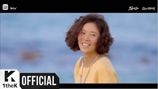 getlinkyoutube.com-[MV] SOYOU(소유), BROTHER SU(브라더수) _ You don`t know me(모르나봐) (SHE WAS PRETTY(그녀는 예뻤다) OST Part.4)