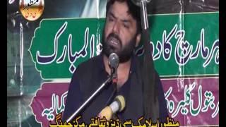 Zakir Najam ul Hassan notak  Biyan Shahadat Masoom Sakena,as  Majlis 10 Mar 2017 Qasir e Batool Kale