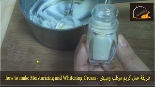 getlinkyoutube.com-طريقة عمل كريم مرطب ومبيض - how to make Moisturizing and Whitening Cream