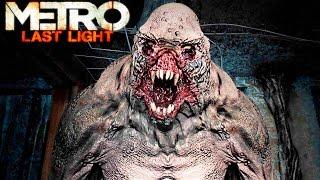 getlinkyoutube.com-Metro Last Light Redux Gameplay: Ranger Hardcore Monsters & Ghost Tunnel