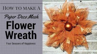 getlinkyoutube.com-Deco mesh flower tutorial, how to make a flower wreath, deco mesh flower, flower deco mesh wreath