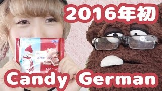 getlinkyoutube.com-2016年初のCandy German★ドイツのお菓子を大量試食!Japanese Eating Candies from Germany