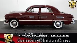 1950 Ford Deluxe Gateway Classic Cars Chicago #9004