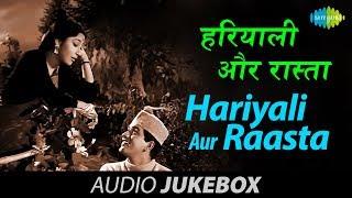 Hariyali Aur Rasta [1962] | All Songs |  Manoj Kumar & Mala Sinha  | Audio Jukebox width=