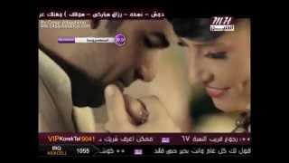 getlinkyoutube.com-فيديو كليب قائد حلمي الله لايجعلني شامت HD -