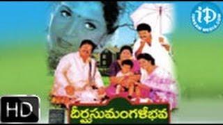 getlinkyoutube.com-Deerga Sumangali Bhava (1998) - HD Full Length Telugu Film - Rajashekar - Ramya Krishna