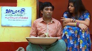 getlinkyoutube.com-Marimayam   Ep 274 - Sheethalan Seeks a shelter   Mazhavil Manorama