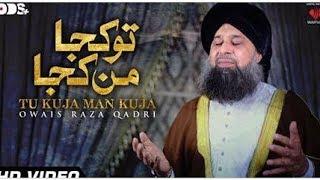 Tu Kuja Man Kuja COMPLETE Exclusive kalam read by owais raza qadri width=