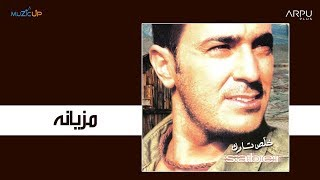 getlinkyoutube.com-Saber El Rebai - Mezyana (Audio) / صابر الرباعي - مزيانا