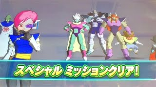 getlinkyoutube.com-【SDBH/1弾】【神様に新・魔族の力を見せつけよう!!】スーパードラゴンボールヒーローズ 1弾【SUPER DRAGONBALL HEROESE】【vs Kami】