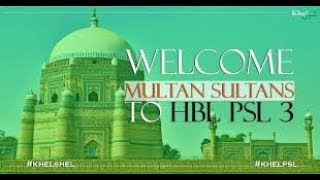 Multan Sultan Official Anthem 2018 Theme Song l Atif Aslam for PSL