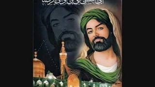 getlinkyoutube.com-باسم الإمام الرضا