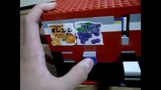 getlinkyoutube.com-レゴ分ける、選べる自販機2